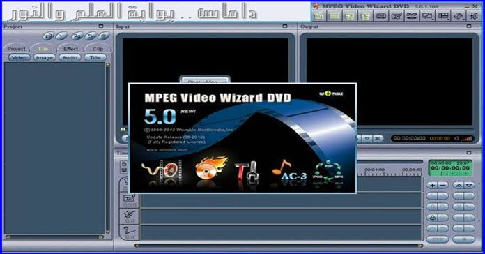 Womble MPEG Video Wizard DVD Review